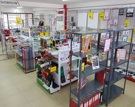 მაღაზია რითეილერ